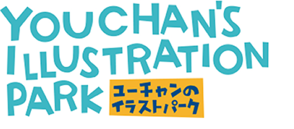 YOUCHAN'S ILLUSTRATION PARK
