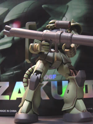 ZAKU II
