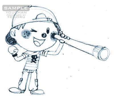 望遠鏡少年