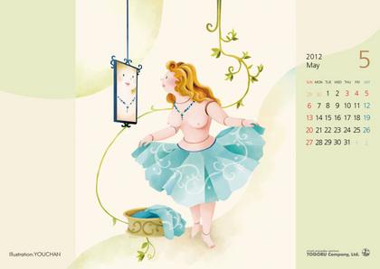 トゴルカレンダー