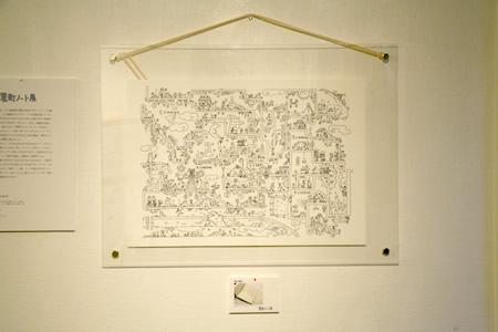 星町の物語 地図