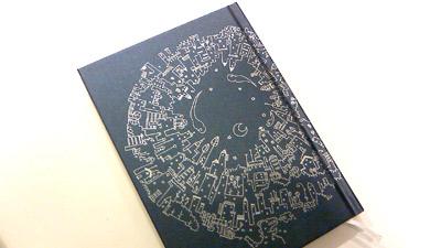 「星町の物語」カバーを取ったところ