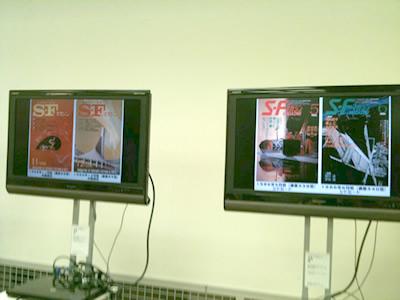 展示ホールのスライド上映