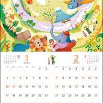ファイザー2010年カレンダー