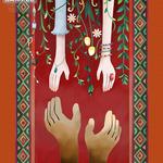 ビアンカの手