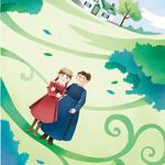 菱田信彦『快読『赤毛のアン』』