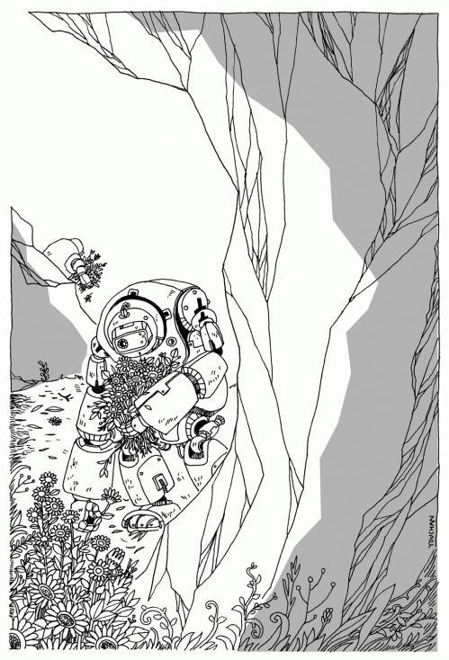 花とロボット 扉絵