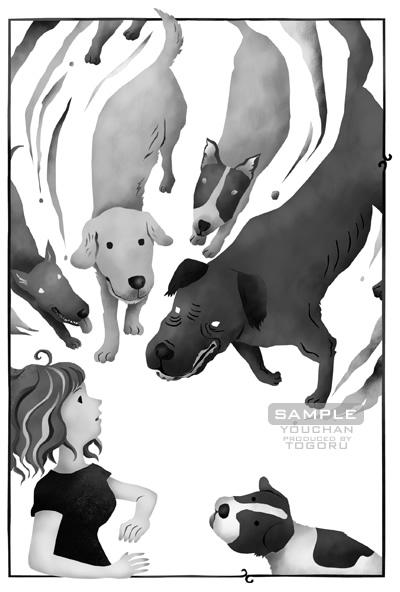 <変化(チェンジ)>後の北公園犬集団におけるトリックスター伝承の発展(2)