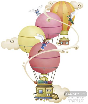 気球と飛行
