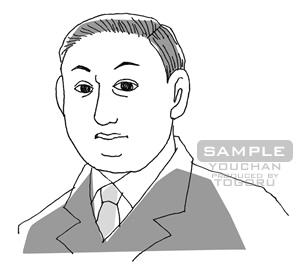 水上瀧太郎