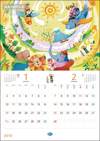 カレンダー カレンダー こども : 16 日 20 40 こ ども 人物 ...