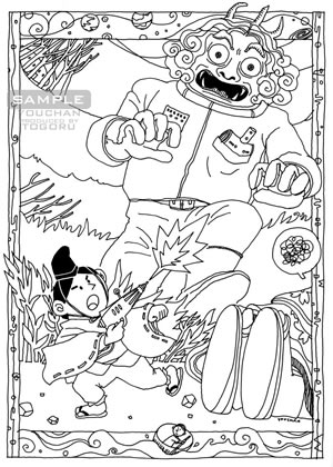 『カラー版鉄腕アトム限定BOX』収録 小松左京「SF日本おとぎばなし」挿絵「一寸法師」