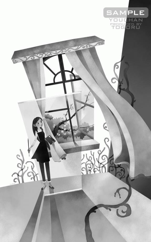 「櫻屋敷の窓からは」の挿絵