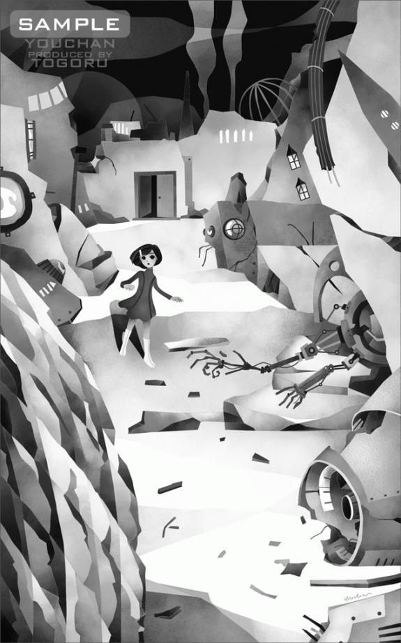 「赤い警官と未来の廃墟」