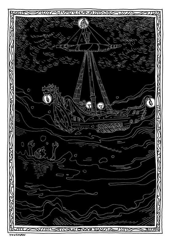 『ドーン・トレッダー号の航海』3