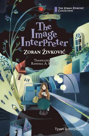 The Image Interpreter