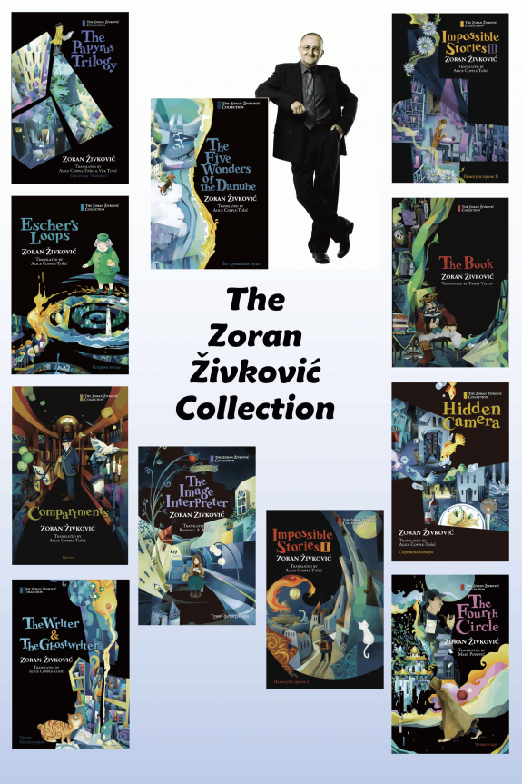 The Zoran Živković Collection
