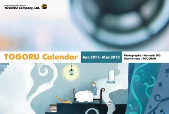 カレンダー2011年 表紙
